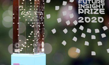 FIP-2020-promotional.jpg